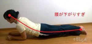 寝る前 筋トレ_腹筋3