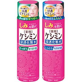 ケシミン浸透化粧水【医薬部外品】