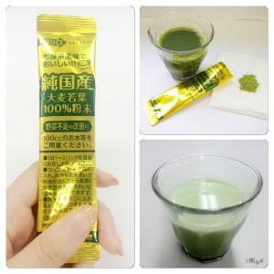 金の青汁 九州産 口コミ