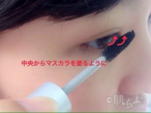 まつげ美容液 マスカラ ブラシ 1.5