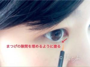 まつげ美容液 筆2