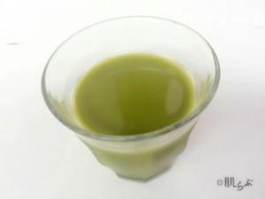 うまかぁ~里の野菜 九州産 青汁