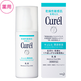 キュレル 乳液【医薬部外品】