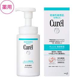 キュレル 泡洗顔料(医薬部外品)
