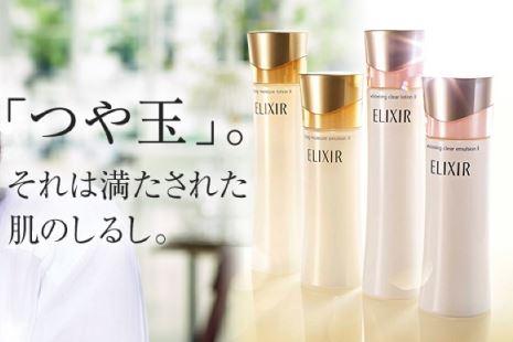 shiseidou