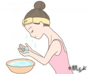 洗顔 すすぐ