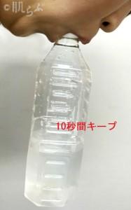老け顔 特徴_口輪筋エクササイズ2