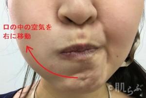 老け顔 特徴_頬筋エクササイズ2