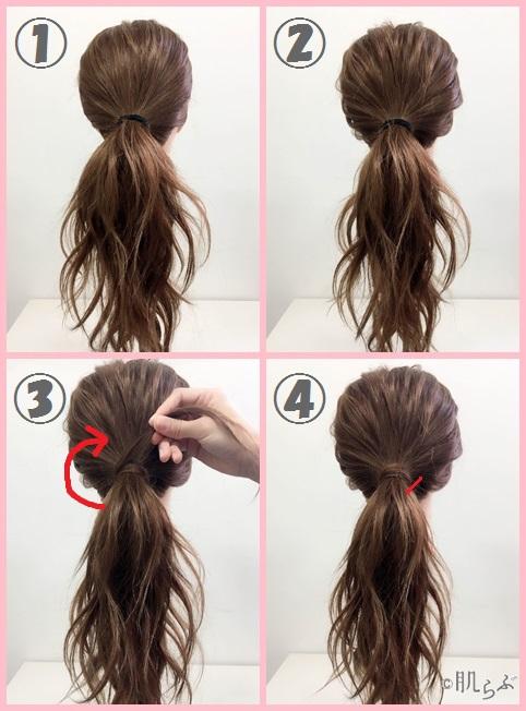 髪 まとめ方