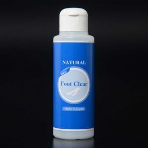 フットクリア パウダー 足の臭い 消す 粉