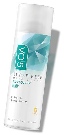 VO5 スーパーキープヘアスプレイ