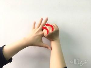 指 細く ⑤