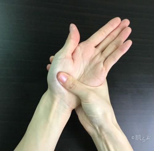 handcare-7 ハンド 手