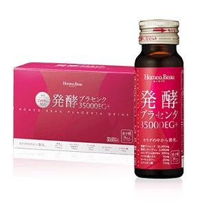 ホメオバウ 発酵プラセンタ 株式会社サンライズジャパン