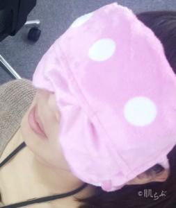 目元 パック ホットアイマスク③ 夢みるここちのピップほっとリフレ 温感