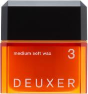 デューサー(DEUXER)ワックス ミディアムソフトワックス 3