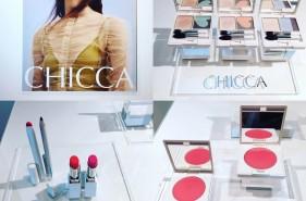CHICCA 2017 春