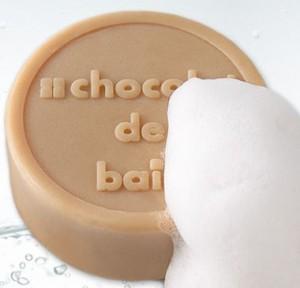 ショコラ・ド・バーン