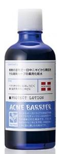 メンズアクネバリア薬用ローション メンズ 化粧水 おすすめ スキンケア ニキビ