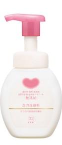 カウブランド無添加フェイスケア 泡の洗顔料 洗顔料 おすすめ ランキング 敏感肌