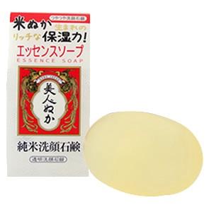 純米洗顔石鹸 洗顔料 おすすめ ランキング プチプラ