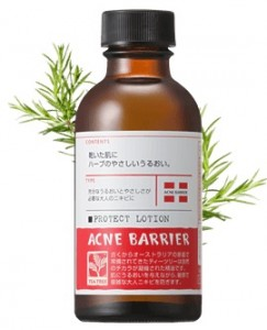 アクネバリア薬用プロテクトローション ニキビ 10代 化粧水 ランキング