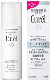 キュレル 美白化粧水 III とてもしっとり 【医薬部外品】