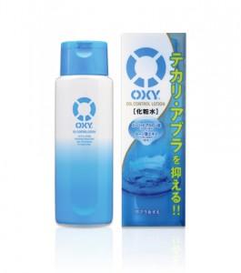 オキシー オイルコントロールローション メンズ化粧水 おすすめ 皮脂 スキンケア
