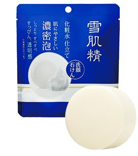 雪肌精 化粧水仕立て 石けん 洗顔料 おすすめ ランキング 乾燥肌