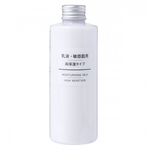 無印良品・乳液・敏感肌用・高保湿タイプ