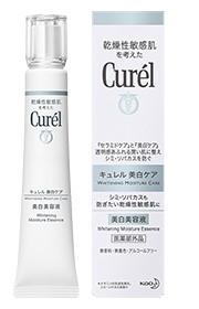 キュレル 美白美容液