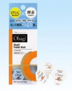 オバジC酵素洗顔パウダー(酵素洗顔 ランキング)