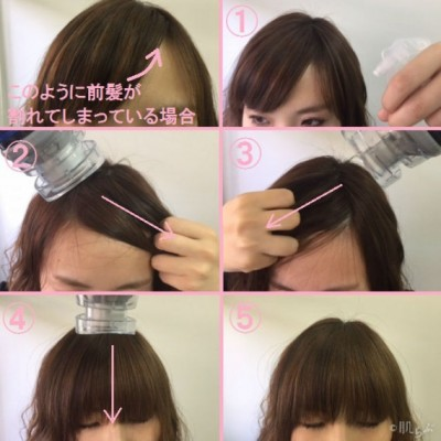 前髪 分け方 流し方 女 髪型 ヘアスタイル 美容 大人 イメージ