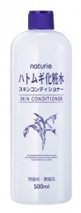プチプラ 基礎化粧品 ナチュリエ ハトムギ化粧水