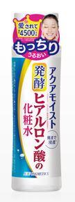 ジュジュ化粧品 アクアモイスト 発酵ヒアルロン酸 保湿化粧水