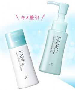 ファンケル 無添加洗顔トライアルキット