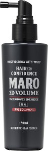 【医薬部外品】MARO薬用育毛3Dエッセンス (育毛剤おすすめ2018)