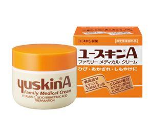 yuskin(ユースキン) ユースキンA
