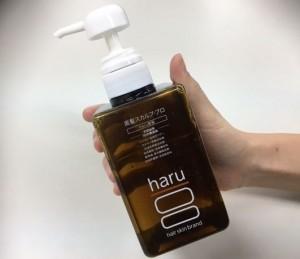 haru5