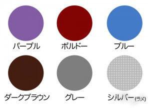 アイシャドウ 塗り方