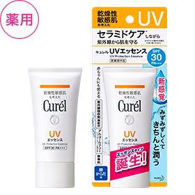 キュレル UVエッセンス SPF30 【医薬部外品】
