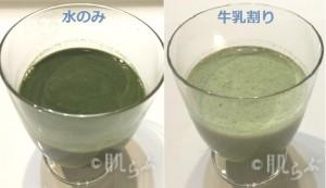 極の青汁 口コミ 飲みやすい青汁
