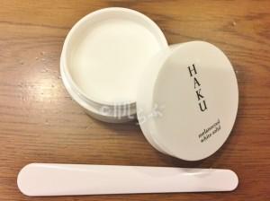 HAKU  口コミ 資生堂 美白 化粧品