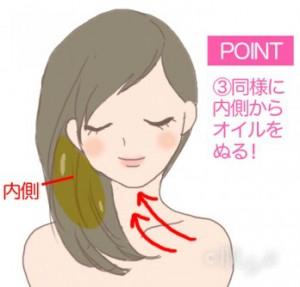 ヘアオイル 使い方 タイミング 髪 オイル