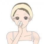 10代スキンケア 化粧水 つけ方コットン