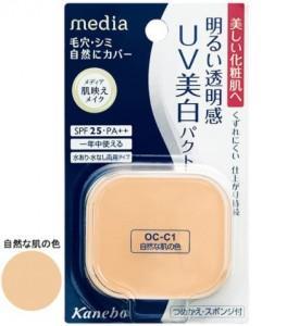 メディア ホワイトニングパクトAⅢ〈つめかえ〉OC-C1