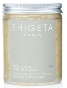 SHIGETA グリーンブルーム(入浴剤 ギフト)
