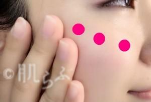ピンクメイク チーク 1