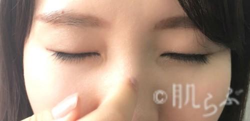 キャンメイク クリームハイライター 01③