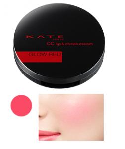 KATE CCリップ&チーククリーム(チーク 青みピンク)